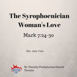 Syrophoenician Woman's Love