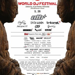 2012 World DJ Festival J-Path Promo Mix