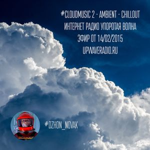 CloudMuisc #2 14/02/2015 - ambient - chillout - live record - upwaveradio.ru