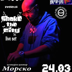 PHEEL pres. SHAKE the CITY (Live set @ fest Vkliuchi grada)