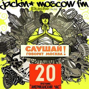 "Talk!Moscow!-Ekacho online@""American's hour""-020h"