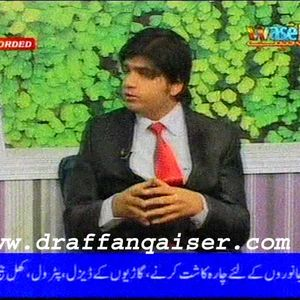 3.1.13  Rj Dr Affan Qaiser-- EXCLUSIVE SHOW OF PAKISTAN Cricket Victory Over INdia..