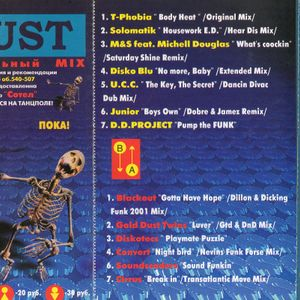 Faust 9 mixed by Sibirtsev 1998 Side B