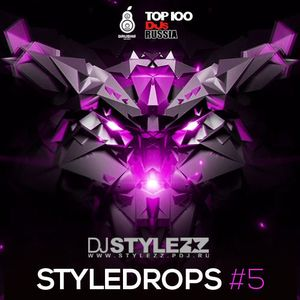 DJ STYLEZZ - Styledrops #5 (March 2015)