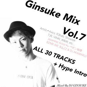 Ginsuke Mix Vol.7