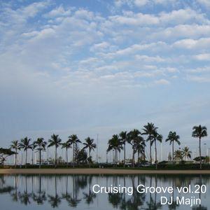 Cruising Groove vol.20