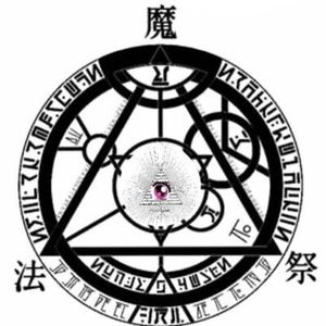 NonstopMix @ 魔法祭 第二十陣 2017/4/23 (今期の覇権はエロマンガだ!編)