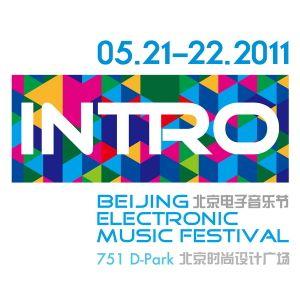 dickontempo live @  intro -beijing -2011-05-21