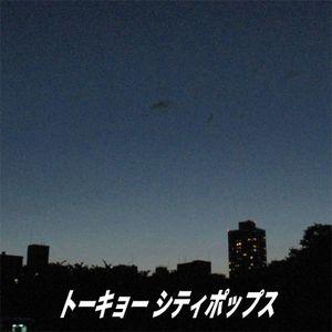 131209_Tokyo_City_Pops
