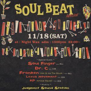 Soul Beat on Sound Cloud (2017-11-25)