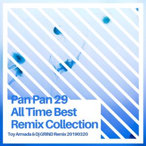 胖胖29 All Time Best Remix Collection 20190320