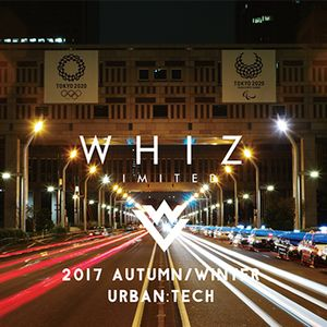 WHIZ LIMITED 2017 AW