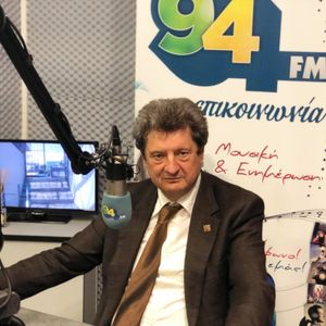 Ο Μάκης Φιλόπουλος στον Επικοινωνία 94FM