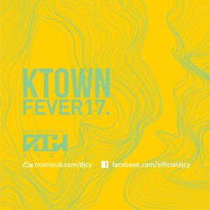 Ktown Fever 17 (4 가희)