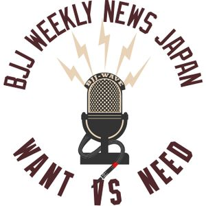 BJJ-WAVE 8/10 2017 収録分