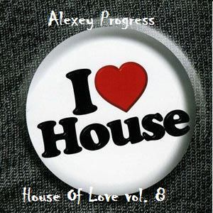 House Of Love vol.8