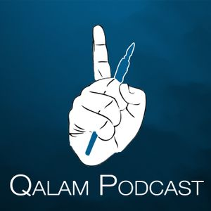 Shama'il Muhammadiyah: Chapters 15-17