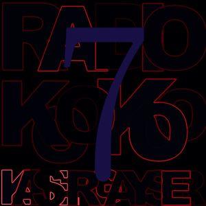 Kaiser Gayser 'Radio Koo Koo Part Seven' Essential Mix May/June 2012