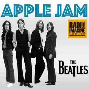 Знаменитые хиты The Beatles в кавер-версиях в программе Apple Jam