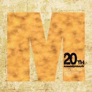 "Mondo Cafe "" 20th Anniversary Special Mix """