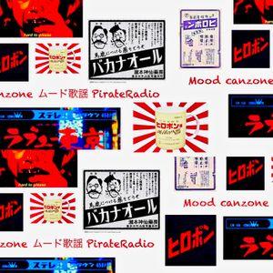 moichi kuwahara Pirate Radio Mood canzone ムード歌謡 0112