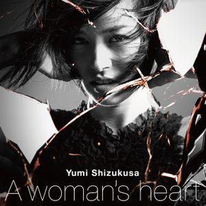 "滴草由実(Yumi Shizukusa) ""A woman's heart"" Non Stop DJ Mix"