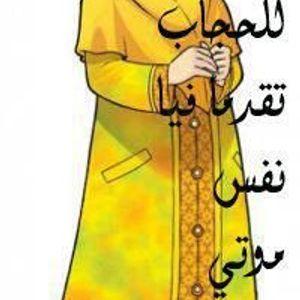 Ramadan Transmission July, 27
