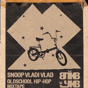 Vlkv03//Snoop Vladi Vlad - Oldskool hip hop mixtape