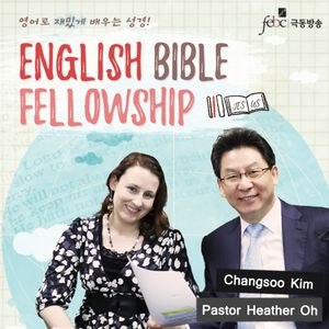 [MP3]English Bible Fellowship(2016.8.7)