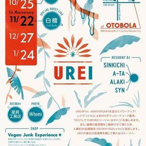 UREI 1st Anniversary DJ ALAKI mix