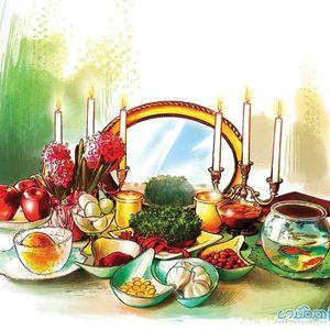 Radio Arshe #2 - Norooz Music (Persian New Year)