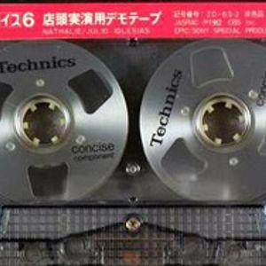 Dj Kam Phat Mix Tape 11 - Side A