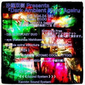 MEGAOMEGA_-_sarasoujyu_-_DarkAmbientNightAgain