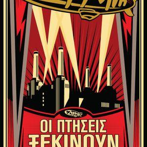 Zeppelin THE Rock Bar,November Playlist
