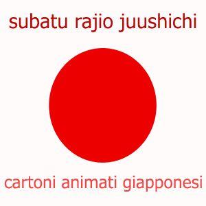 SbatRadio XVII - Cartoni Animati Giapponesi