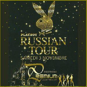 "@YoanDelipe - Russian Night Party  ""Playboy Tour"" at Premium Club (Nov-2012)"