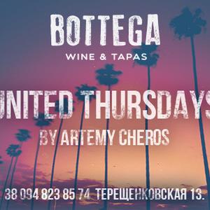 Bottega: Artemy Cheros. Nu Disco Podcast BUT1