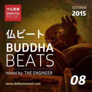 Buddha Beats-Episode 08
