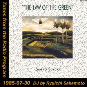 Tunes from the Radio Program, DJ by Ryuichi Sakamoto, 1985-07-30 (2019 Compile)