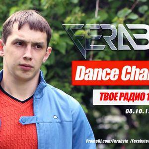 FERABYTE DANCE CHART #005 (09.10.15) 104.3FM LiraFM