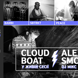 The Selector (Show 680 Ukrainian version) w/ Cloud Boat & Alex Smoke