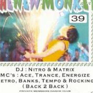 new monkey 39