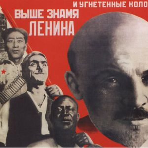 Red Africa: power, liberation and the geopolitics of the Soviet Union