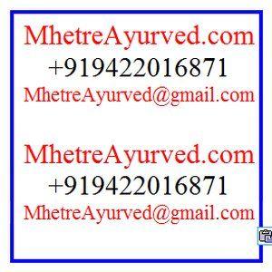 Ashtaanga Hrudayam Sootrasthaanam Adhyaaya 13 Doshopakramaneeya with teekaa Part 8 by MhetreAyurved