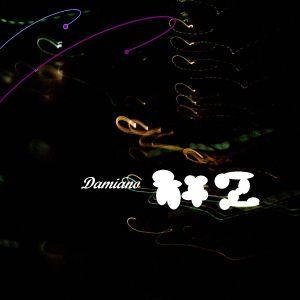 damiano 002