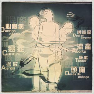 Fear and Loathing in Macau