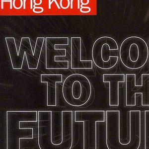 .WELCOME TO THE FUTURE - JasonF.  ( TimeOut Magazine 2011 Jan )