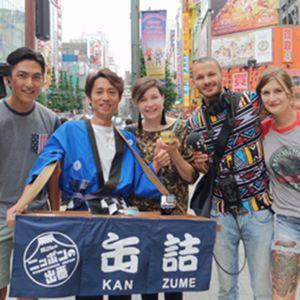 Dungen och Tokyo Game Show