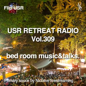 USR Retreat Radio[309-07]