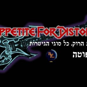 Appetite For Distortion 35